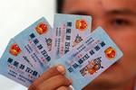 """Bến Tre: Thu thẻ """"chứng minh"""" in quốc huy Trung Quốc ở trường tiểu học"""