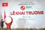 Lần đầu tiên khai trường Đại học Việt Nhật