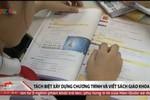 Quốc hội thẩm tra sơ bộ tình hình thực hiện đổi mới chương trình, sách giáo khoa