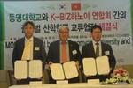 Đại học Thành Đô sẽ đào tạo nhân lực cho doanh nghiệp Hàn Quốc