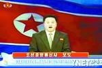 """""""Triều Tiên sẵn sàng lập """"lá chắn sống"""" bảo vệ gia đình dòng họ Kim"""""""