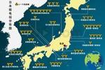Báo Nhân Dân TQ: Nhật có 30 tấn nguyên liệu hạt nhân dùng cho vũ khí