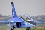 Trung Quốc tiết lộ khách hàng nước ngoài đầu tiên của L-15