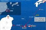 Vũ trang cho đảo Yonaguni: Sự cân nhắc bí mật của Nhật Bản