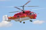 TQ sẽ nhận thêm 4 máy bay trực thăng Ka-32 từ Nga vào cuối năm 2014