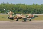 Báo Trung Quốc giải mật sức chiến đấu của Không quân Myanmar