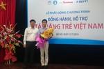 """Ra mắt chương trình """"Đồng hành, hỗ trợ tài năng trẻ Việt Nam"""""""