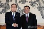"Ban Ki-moon ""gửi gắm hy vọng"" vào Kim Jong-un"