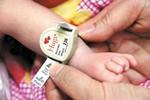 Bệnh viện sử dụng khóa an ninh đặc biệt chống bắt cóc trẻ sơ sinh