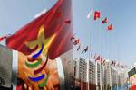 Chỉ thị đẩy mạnh hội nhập kinh tế quốc tế