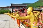 Thiếu Lâm La Hán trận chào đón khách dự đại hội võ lâm