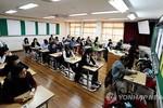 Hơn 660.000 học sinh Hàn Quốc đi thi đại học
