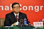 """Trung Quốc bác tin """"bỏ tư tưởng Mao Trạch Đông"""" khỏi điều lệ đảng"""