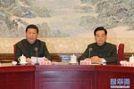 Tập Cận Bình: Ông Hồ Cẩm Đào chủ động rút khỏi ghế Chủ tịch Quân ủy TƯ