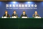 Trung Quốc xây dựng hệ thống cảnh báo sóng thần trên Biển Đông