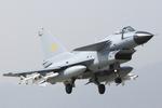 Chiến đấu cơ Trung Quốc lắp tên lửa kéo ra Biển Hoa Đông
