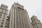 Bộ Ngoại giao Nga công bố tài khoản Facebook chính thức