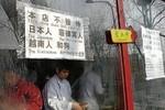 Nhà hàng Trung Quốc đã gỡ thông báo miệt thị người Việt