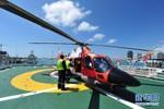 Hải tuần, trực thăng Trung Quốc đã kéo ra Đá Xu Bi, Trường Sa