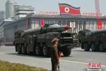 Triều Tiên: Năng lực hạt nhân - bảo kiếm vạn năng thống nhất đất nước