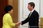 Tổng thống Hàn Quốc tham vấn CEO Facebook về tầm nhìn kinh tế sáng tạo