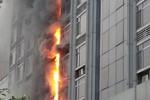 Ảnh: Trụ sở Cảnh sát vũ trang, Cảnh sát GT Bắc Kinh bốc cháy