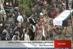 Video: Tang lễ tướng tình báo Syria bị phiến quân bắn chết