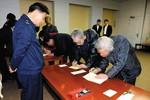 Hàn Quốc bắt giữ 6 công dân sau khi trở về từ Bắc Triều Tiên
