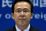 TQ không phản đối Hàn Quốc mở rộng khu nhận diện PK ở Hoa Đông