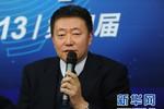 Tân Hoa Xã: Trung Quốc chuẩn bị dư luận để hành động chế áp Việt Nam?!
