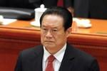 Tân Hoa Xã, đại học Dầu khí xóa hết thông tin về Chu Vĩnh Khang