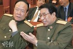 Trung Quốc điều tra thêm 1 cựu Phó Chủ tịch Quân ủy trung ương?