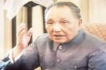 Đặng Tiểu Bình tới Tập Cận Bình, chính sách với láng giềng không đổi