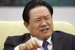 Trung Quốc cam kết sẽ công bố chi tiết vụ Chu Vĩnh Khang