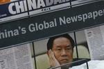 Dân mạng Trung Quốc đòi công bố danh sách bồ nhí của Chu Vĩnh Khang
