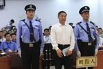 Suất cơm tù của Bạc Hy Lai trị giá 32 USD mỗi ngày