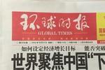Thời báo Hoàn Cầu kích động đánh Đài Loan