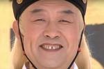 Thời báo Hoàn Cầu: Thái giám có đại diện cho Trung Quốc?