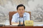 """Trung Quốc bãi miễn tư cách 45 Đại biểu Quốc hội vì """"chạy ghế"""""""