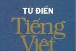 Tiếng Việt và những biến đổi thú vị
