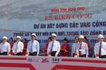 Thủ tướng Nguyễn Tấn Dũng phát lệnh khởi công cầu lớn nhất Việt Nam