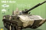 Video: Nga thử nghiệm xe bộ binh mới nâng cấp BMD-4