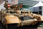 Ấn Độ mua nhiều thiết bị nhìn đêm cho xe tăng chủ lực