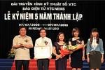 Báo điện tử VTC News kỷ niệm 5 năm thành lập