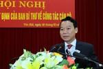 Phê chuẩn ông Đỗ Đức Duy giữ chức Chủ tịch UBND tỉnh Yên Bái
