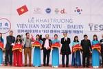 Ra mắt Viện Hàn ngữ NTU-DAEJIN