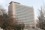 Trường đại học Kookmin, Hàn Quốc tuyển sinh năm học 2013