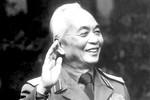 Lặng người trước những bài thơ tiễn biệt Đại tướng Võ Nguyên Giáp