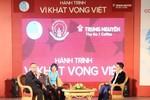 Lịch phát sóng chương trình Hành trình vì Khát vọng Việt 2013