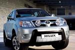 Toyota Việt Nam tiếp tục triệu hồi 265 xe Hilux lỗi túi khí